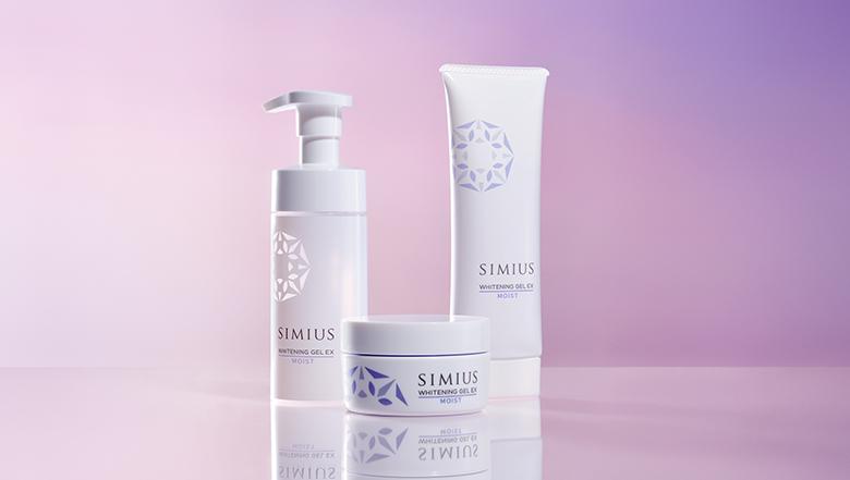 SIMIUS シミウス